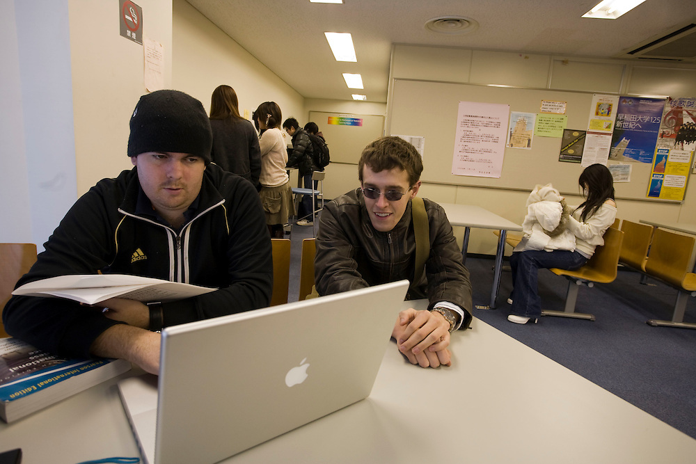 Waseda  University, American Students .Joshua Roberts 21, Illinois: international Studies,.and Keaton White 20, from denver, Japanese, Economics