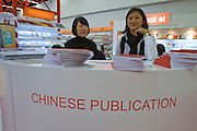 Buchmesse Frankfurt, biggest book fair in the World. Chinese publication(s) stand.