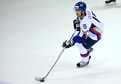 Dominik Granak of Slovakia at ice-hockey game Slovenia vs Slovakia at second game in  Relegation  Round (group G) of IIHF WC 2008 in Halifax, on May 10, 2008 in Metro Center, Halifax, Nova Scotia, Canada. Slovakia won after penalty shots 4:3.  (Photo by Vid Ponikvar / Sportal Images)