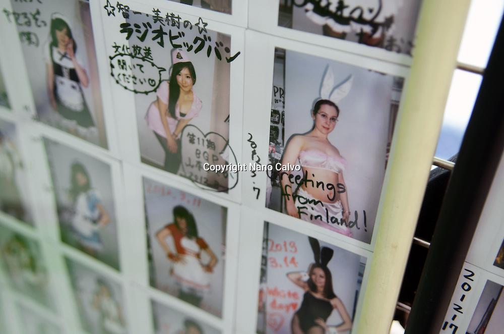Pop Life Sex Shop, Akihabara Electric Town