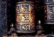 Buddhist prayer wheels at the Swyambhunath religious complex -- also known as The Monkey Temple -- atop  a hill overlooking Nepal's Kathmandu Valley. Spinning the prayer wheels as one walks around, or circumambulates, the shrine is said to create merit and good karma.