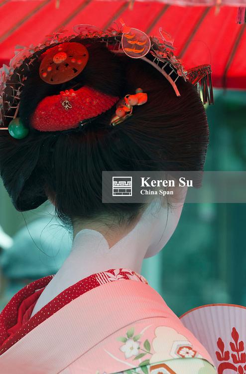 Geisha in the parade during Kyoto Gion Matsuri, Kyoto, Japan