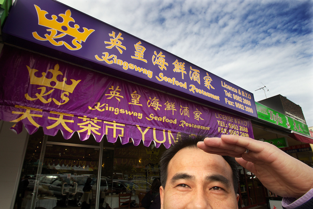 Timui, owner of Kingsway Seafood Restaurant. Kings Way Glen Waverly, known as a new asian centre. Pic By Craig Sillitoe CSZ / The Sunday Age.2/08/2012 melbourne photographers, commercial photographers, industrial photographers, corporate photographer, architectural photographers, This photograph can be used for non commercial uses with attribution. Credit: Craig Sillitoe Photography / http://www.csillitoe.com<br />