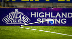 Falkirk 1 v 0 Cowdenbeath, Scottish Championship game played 31/3/2015 at The Falkirk Stadium.