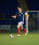 10th November 2017, McDiarmid Park, Perth, Scotland, UEFA Under-21 European Championships Qualifier, Scotland versus Latvia; Scotland's John Souttar