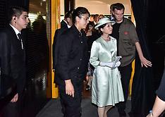 Japanese Princess Akiko of Mikasa - Istanbul 13 Sep 2018