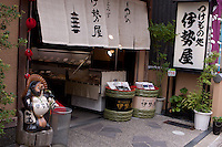 A small roadside shop specialising in pickles, on the roads of Kyoto near Kiyomizudera Temple.