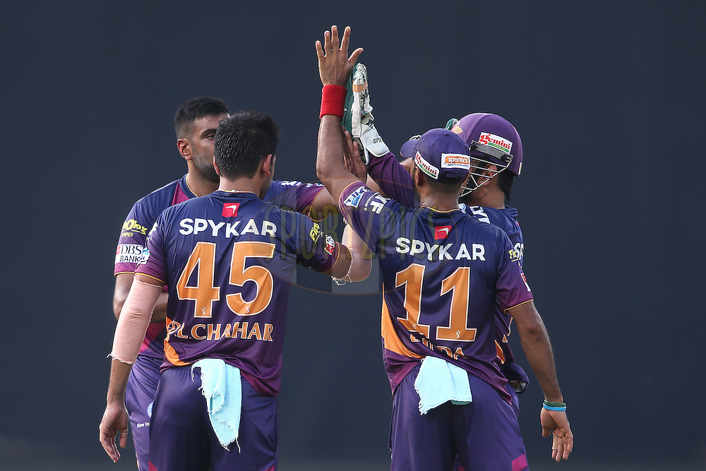 Ravichandran Ashwin of Rising Pune Supergiants and Deepak Chahar of Rising Pune Supergiants are congratulated for getting Gurkeerat Mann Singh of Kings XI Punjab wicket during match 53 of the Vivo IPL 2016 (Indian Premier League) between Rising Pune Supergiants and the Kings XI Punjab held at the ACA-VDCA Stadium, Visakhapatnam on the 21st May 2016<br /> <br /> Photo by Shaun Roy / IPL/ SPORTZPICS