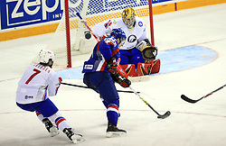 Ivan Ciernik vs goalkeeper Lysenstoen at ice-hockey match Slovakia vs Norway at Preliminary Round (group C) of IIHF WC 2008 in Halifax, on May 03, 2008 in Metro Center, Halifax, Canada. (Photo by Vid Ponikvar / Sportal Images)