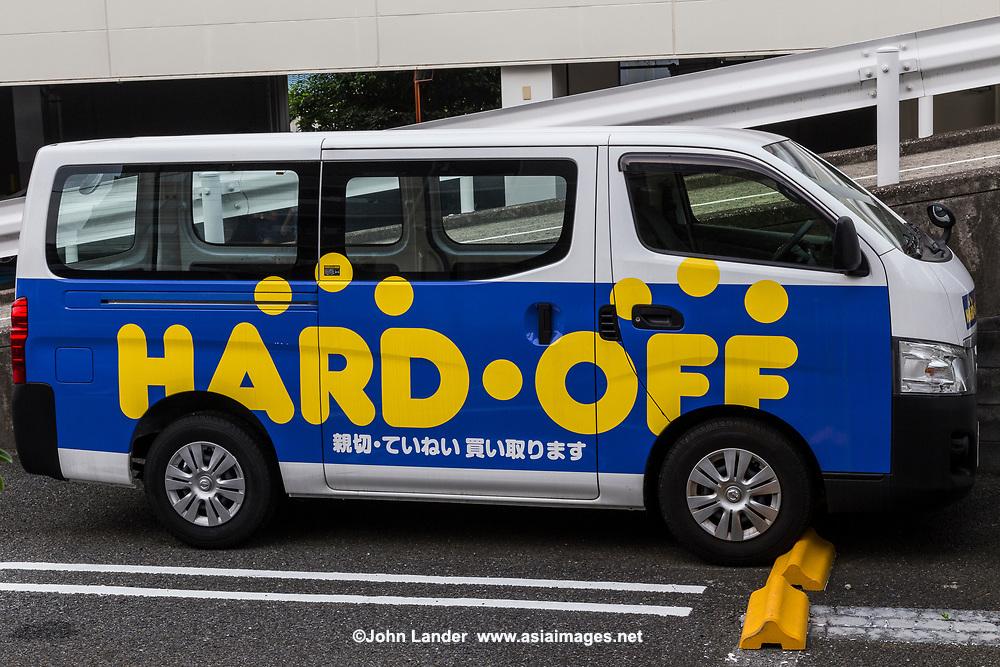 Hard Off Sign