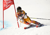 NorAm Mens Giant Slalom at Waterville Valley March 16, 2010....