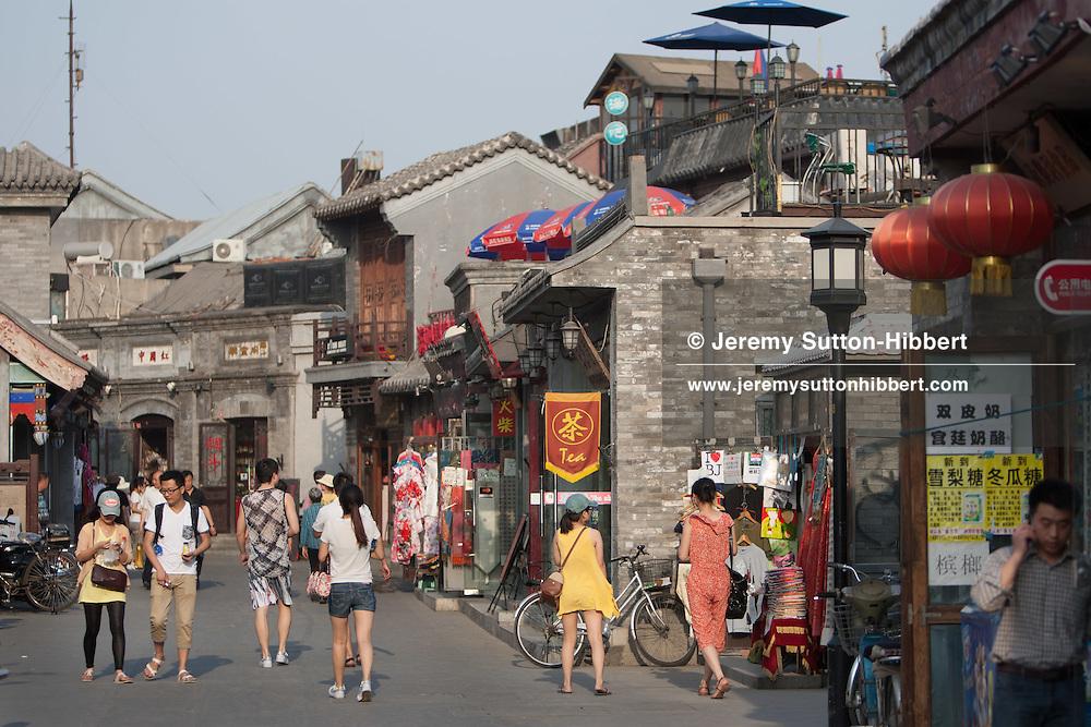 Yandai Xiejie street, near QianHai Lake, in Beijing, China, Monday 28th May 2012.