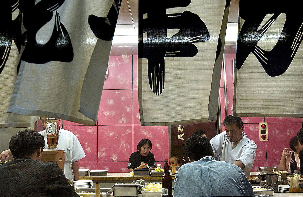 Noodle shop - Kamagasaki District..Osaka Japan 20/06/02..©David Dare Parker/AsiaWorks Photography
