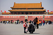 Father and son at Gate of Heavenly Peace, Forbidden City. China has a one child family policy to limit population