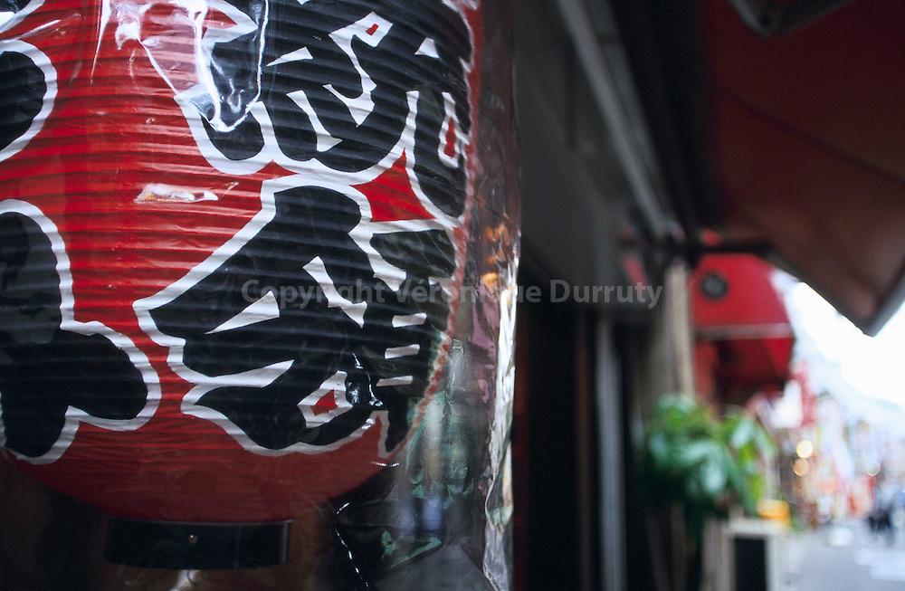 RESTAURANT DE RUE DANS LE QUARTIER DE SHINJUKU, TOKYO, JAPON