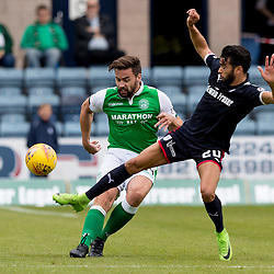 Dundee v Hibs | Scottish Premiership | 27 August 2017