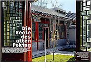 Merian - Rebirth of the Seheyuan