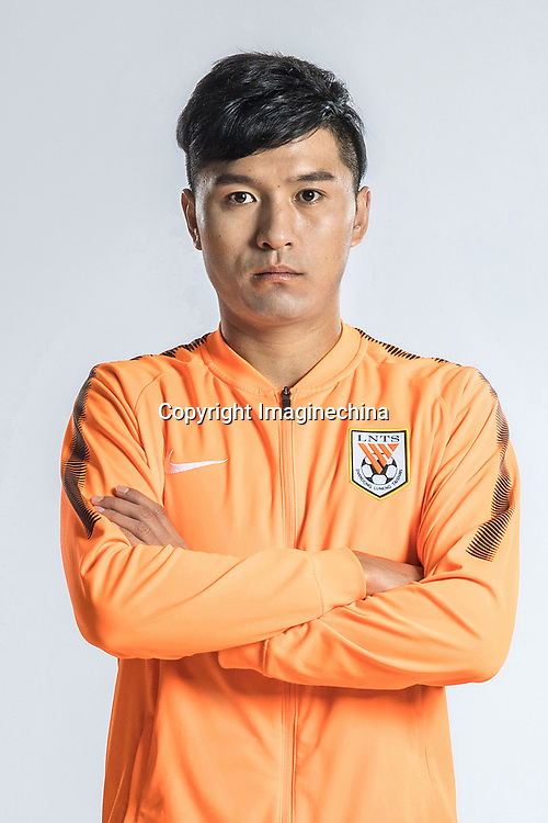 **EXCLUSIVE**Portrait of Chinese soccer player Qi Tianyu of Shandong Luneng Taishan F.C. for the 2018 Chinese Football Association Super League, in Ji'nan city, east China's Shandong province, 24 February 2018.