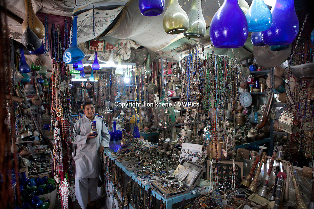 antique shop in herat, Afghanistan