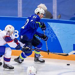 20180220: KOR, Olympics - XXIII Olympic Winter Games PyeongChang 2018, Day 11