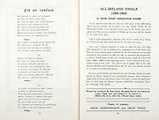 All Ireland Senior Hurling Championship Final,.07.09.1958, 09.07.1958, 7th September 1958,.Minor Galway v Limerick, .Senior Galway v Tipperary, Tipperary 4-09. Galway 2-05,..All-Ireland Finals, 1959-1968, ..Irish Independent, Irish Press,
