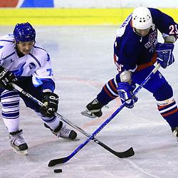 20081024: Ice Hockey - Slovenia Oldies vs Gazprom Export (Russia) in Ljubljana
