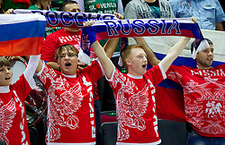 Fans of Russia during basketball match between National teams of Russia and Ukraine in Group D of Preliminary Round of Eurobasket Lithuania 2011, on August 31, 2011, in Arena Svyturio, Klaipeda, Lithuania. (Photo by Vid Ponikvar / Sportida)