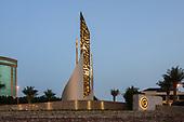 Al Fozan Roundabout