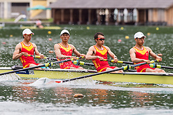 Zhao Jingbin, Zeng Tao, Yu Chenggang and Jin Wei of China competing during qualifying round  Rowing World Cup on May 9, 2015, at Bled's lake, Bled, Slovenia. (Photo by Grega Valancic / Sportida)