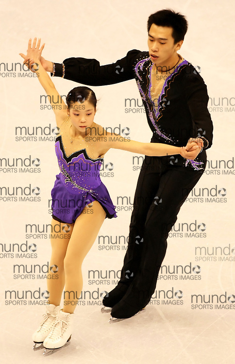 (Ottawa, ON---1 November 2008)  Huibo Dong and Yiming Wu of China compete in the pairs free skating at the 2008 HomeSense Skate Canada International figure skating competition. They finished eigth. Photograph copyright Sean Burges/Mundo Sport Images (www.msievents.com).