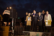 March 11, 2017, Tokyo, Japan: Japanese politician and Chairman of the Japanese Communist Party Kazuo Shii, addressed a crowd of thousands rallying against nuclear energy in front of Japan's National Diet Building (parliament) on the sixth anniversary of the Fukushima Daiichi Nuclear Power Plant disaster. All over Japan grass roots demonstrations were held as well as memorial services for the victims of the magnitude 9.0 earthquake and tsunami which killed more than 22,000 people. (Photo by Torin Boyd).