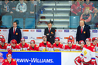 KAMLOOPS, CANADA - NOVEMBER 5: Team Russia bench against the Team WHL on November 5, 2018 at Sandman Centre in Kamloops, British Columbia, Canada.  (Photo by Marissa Baecker/Shoot the Breeze)