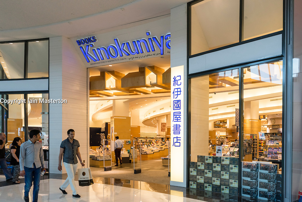 Kinokuniya bookshop in Dubai Mall in United Arab Emirates