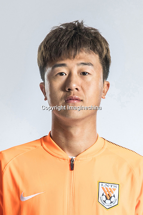 **EXCLUSIVE**Portrait of Chinese soccer player Liu Yang of Shandong Luneng Taishan F.C. for the 2018 Chinese Football Association Super League, in Ji'nan city, east China's Shandong province, 24 February 2018.