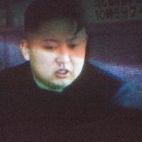 North Korea rocket launched, alert on tv set