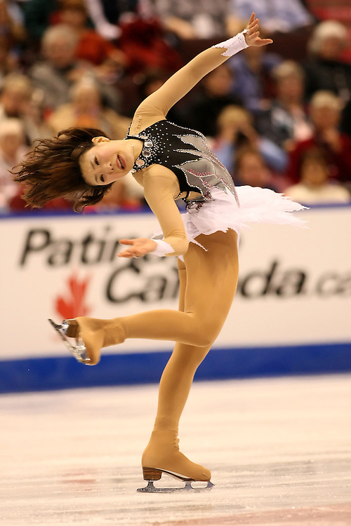 (Ottawa, ON---1 November 2008)  Nana Takeda of Japan competes in the women's free skate at the 2008 HomeSense Skate Canada International figure skating competition. Photograph copyright Sean Burges/Mundo Sport Images (www.msievents.com).