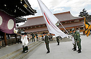 "Uyoku (Japanese nationalists) blessed by a Shinto priest, at the Yasukuni shrine in Tokyo, on 11/Feb./05 ""National Foundation Day"" (Foundation Day, to all intents and purposes, is a restoration of Kigensetsu"