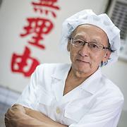 老雪花齋 Taichung Lao Xue Hua Bakery