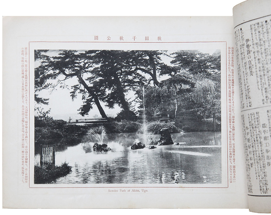 Ogawa Kazumasa<br />