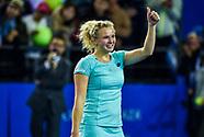 WTA Shenzhen Open tennis tournament - 05 January 2018