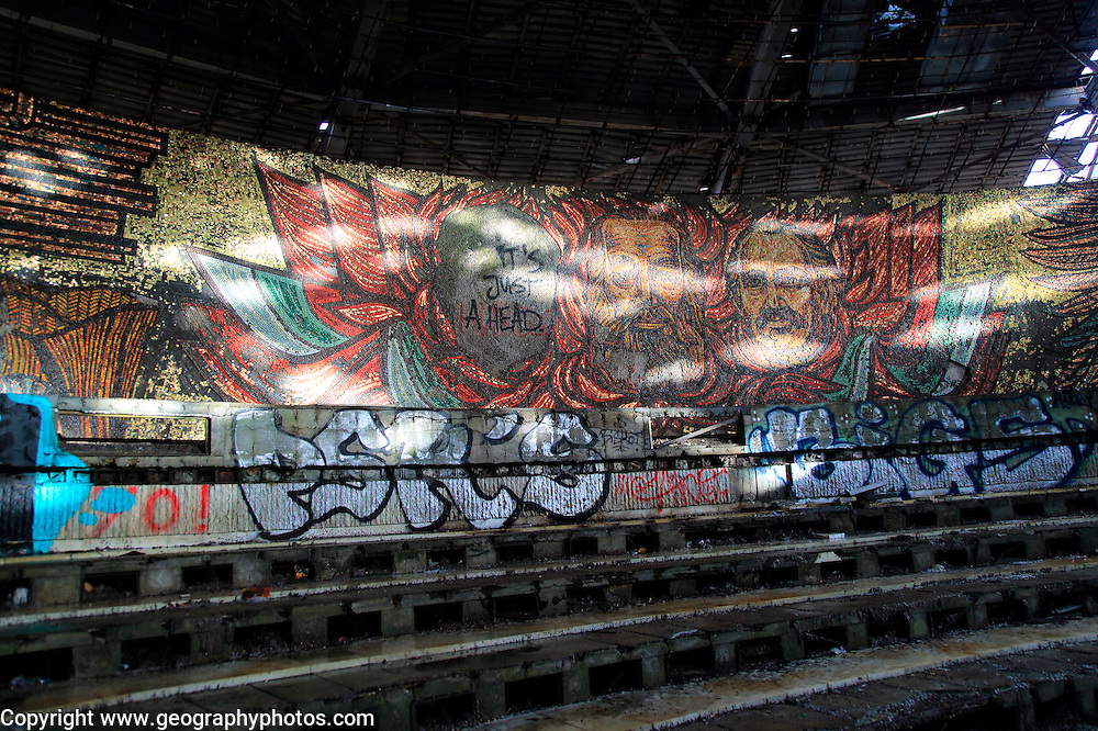 Ruined vandalised interior of Buzludzha monument former communist party headquarters, Bulgaria, eastern Europe