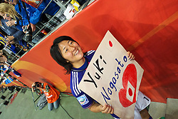 13.07.2011, Commerzbank Arena, Frankfurt, GER, FIFA Women Worldcup 2011, Halbfinale,  Japan (JPN) vs. Schweden (SWE), im Bild.Yuki Nagasato (Japan / Potdsam) mit einem Plakat.. // during the FIFA Women´s Worldcup 2011, Semifinal, Japan vs Sweden on 2011/07/13, Commerzbank Arena, Frankfurt, Germany.   EXPA Pictures © 2011, PhotoCredit: EXPA/ nph/  Mueller       ****** out of GER / CRO  / BEL ******