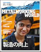 Sandvik, customer magazine Metalworking World.