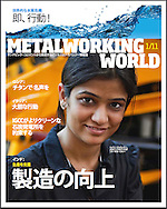 Sandvik, customer magazine Metalworking World.