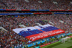 MOSCOW, RUSSIA - Sunday, July 1, 2018: Russia supporters unveil a huge banner before the FIFA World Cup Russia 2018 Round of 16 match between Spain and Russia at the Luzhniki Stadium. (Pic by David Rawcliffe/Propaganda)