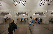 Mendelevskaya Metro Station.Opened in 1988, an example of a more recent addition to the system.