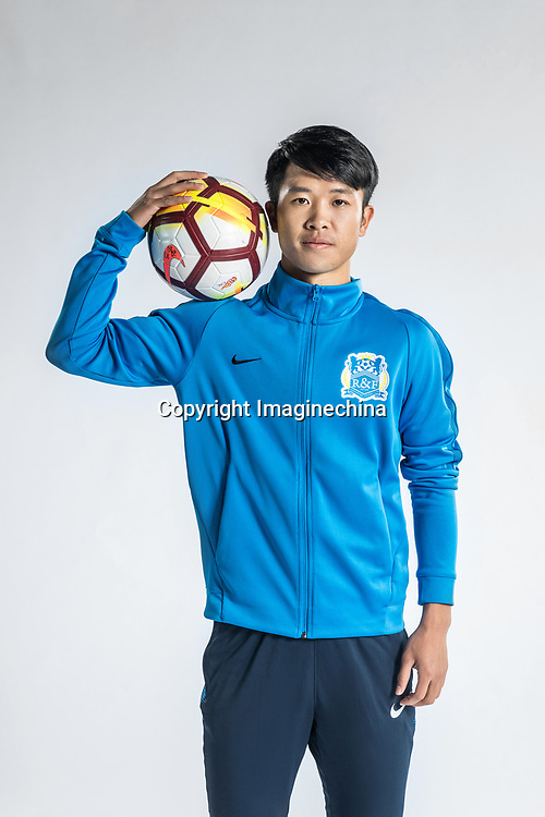 **EXCLUSIVE**Portrait of Chinese soccer player Xiang Baixu of Guangzhou R&F F.C. for the 2018 Chinese Football Association Super League, in Guangzhou city, south China's Guangdong province, 23 February 2018.
