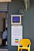 Israel, Haifa, Carmel Beach, Air pollution monitoring station on the beach .