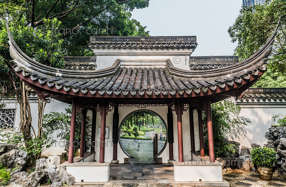 round gate Kowloon Walled City Park in Hong Kong