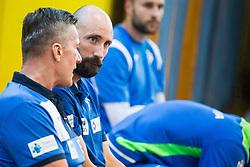 Vid Kavticnik during friendly match between Slovenia and Austria in Cerklje na Gorenjskem, Slovenia on 8th of June, 2019 .Photo by Peter Podobnik / Sportida